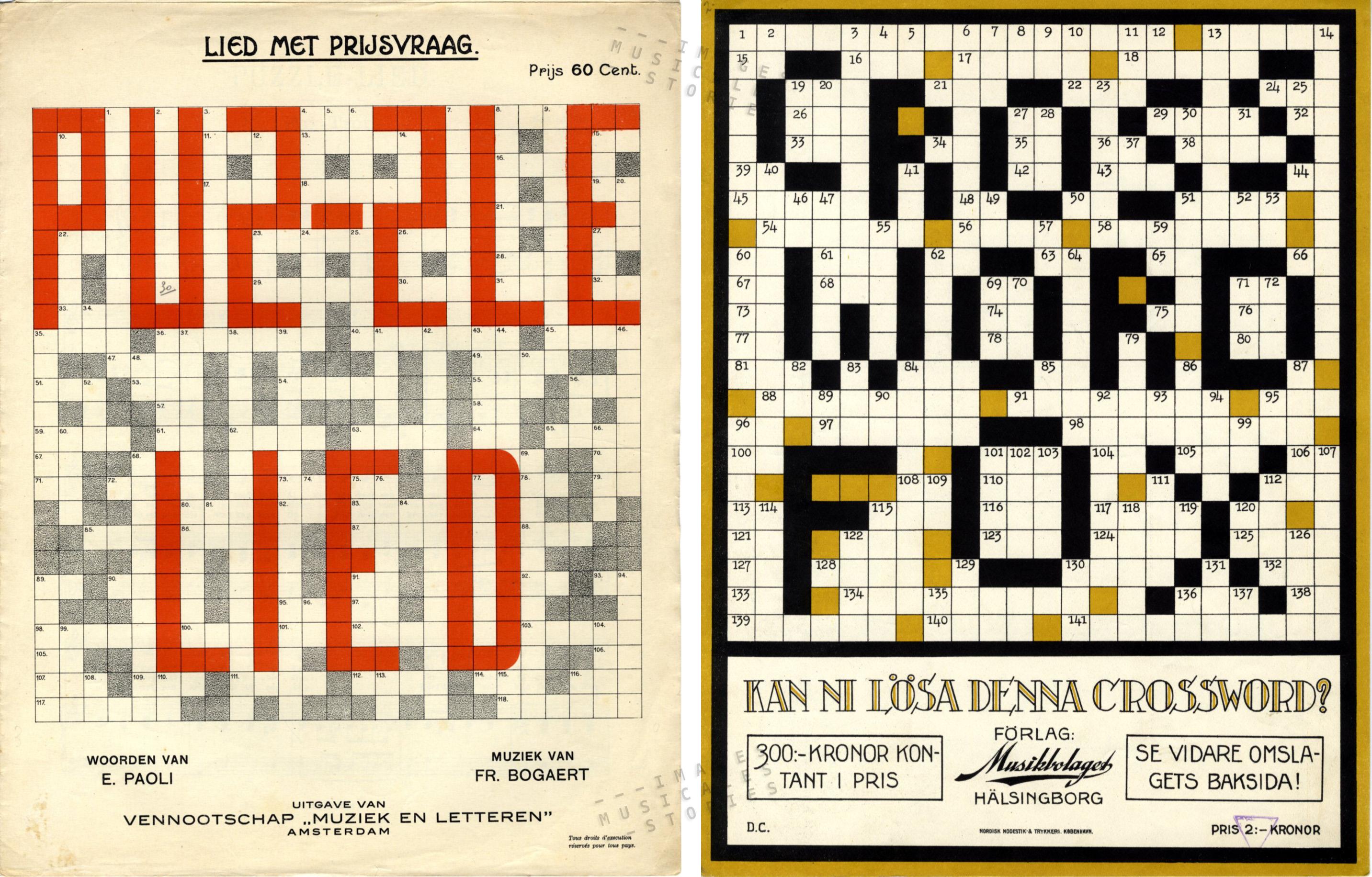Puzzle-1-IM