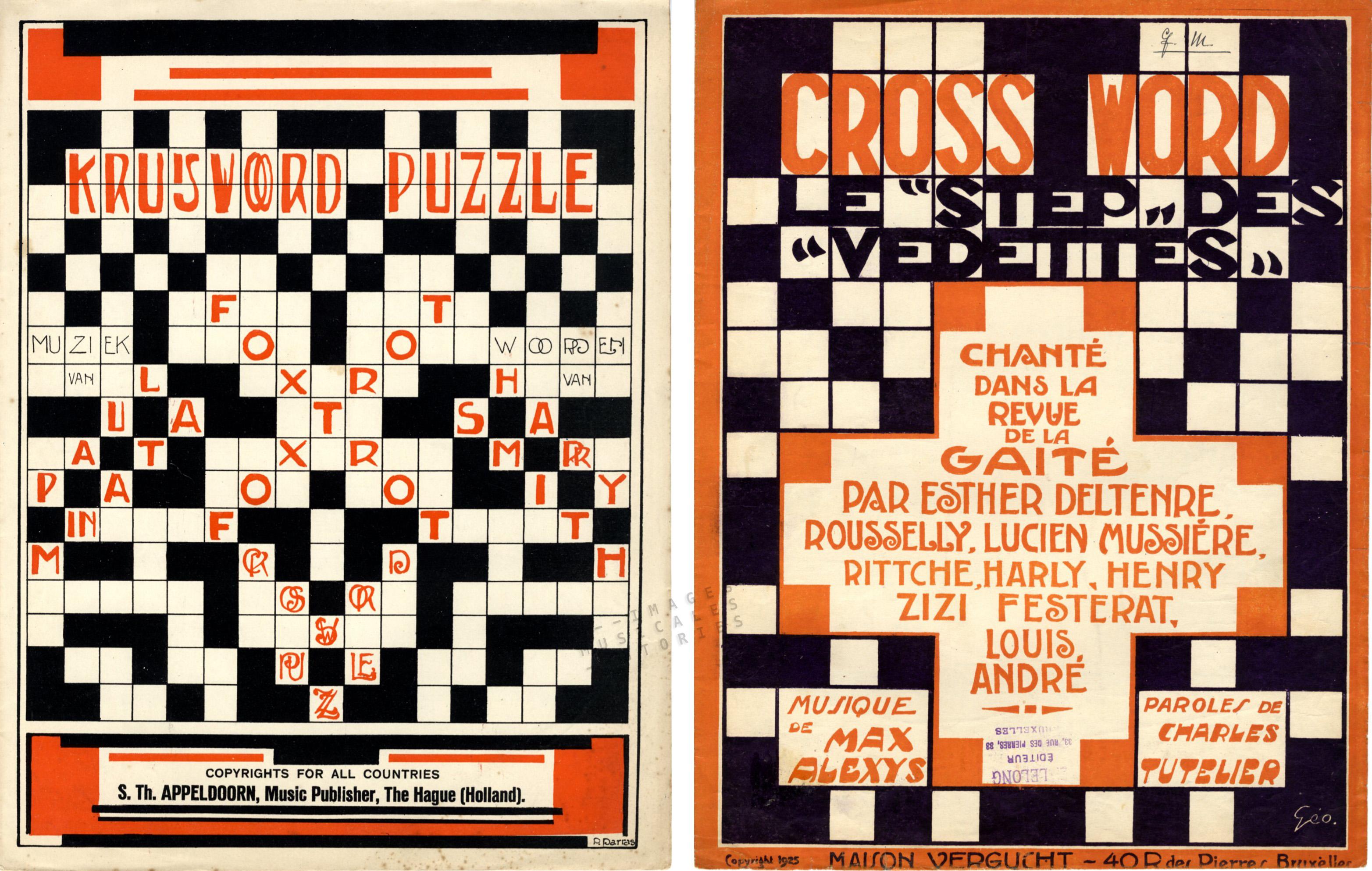 Puzzle-2-IM