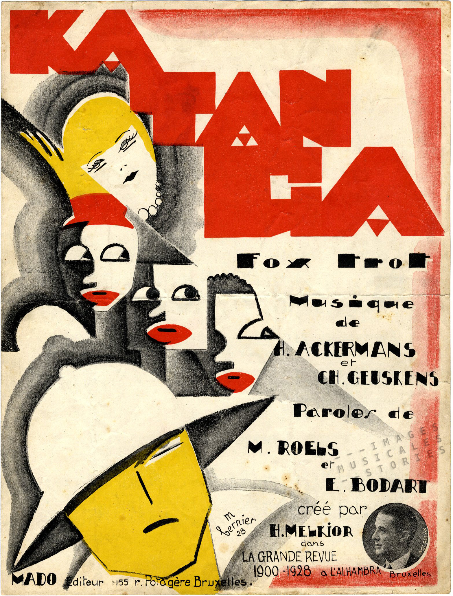 Sheet music (partition musicale) of 'Katanga', song by Hippolyte Ackermans & Charles Geuskens, lyrics by M. Roels, 1928, illustrated by Alfred Mariano Bernier.